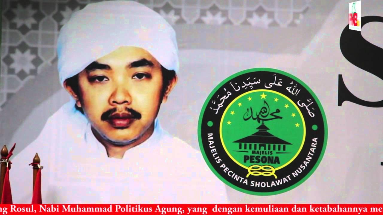 Cak Imin: Nabi Muhammad Role Model Politisi PKB