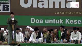 Pidato Cak Imin di Acara Silatnas Ulama Rakyat