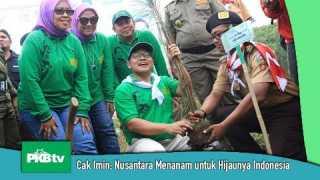 Reses Bersama FPKB di Banyumas, Cak Imin: Nusantara Menanam untuk Hijaunya Indonesia