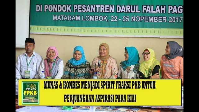 Alasan Ketua Fraksi FPKB Menjadi Peserta Bahtsul Masa'il di Munas NU 2017